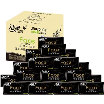 【京东超市】洁柔FACE系列三层130抽抽取式纸*18包箱装