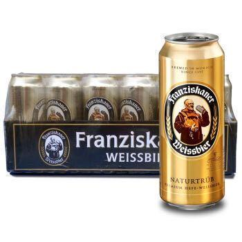 【京东超市】德国进口啤酒 Franziskaner 教士啤酒听装 500ml*24听