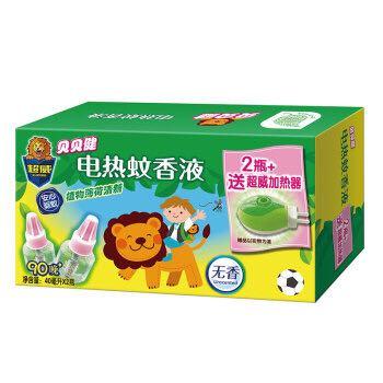 【京东超市】超威 贝贝健电蚊香液(无香型)驱蚊液40ml/瓶*2 送直插式加热器套装