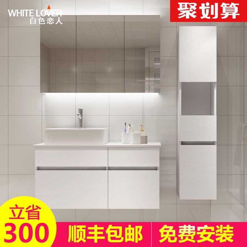 白色恋人现代简约实木浴室柜组合卫生间卫浴柜洗手洗脸柜洗漱台盆