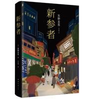 亚马逊中国 一周kindle特价书(共15册)