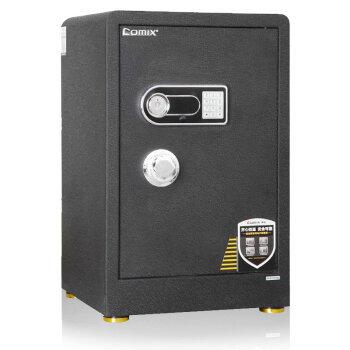 Comix 齐心 BGX-58DS 电子密码保管箱