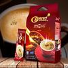 【天猫超市】马来西亚进口 奢斐特浓三合一速溶咖啡50条800克