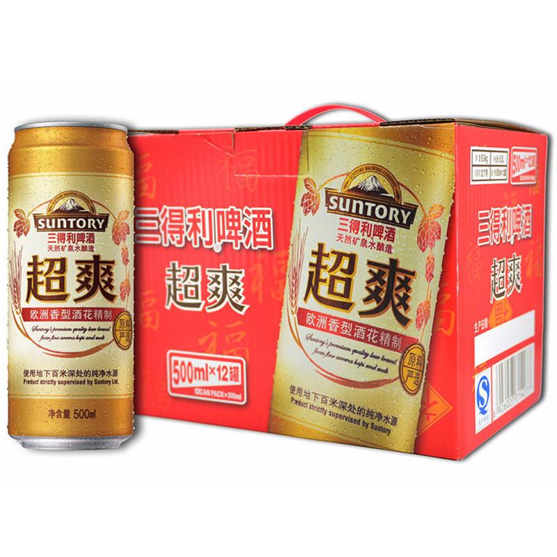 【苏宁超市】三得利啤酒(Suntory)超爽 500ml*12罐 整箱装 *2件