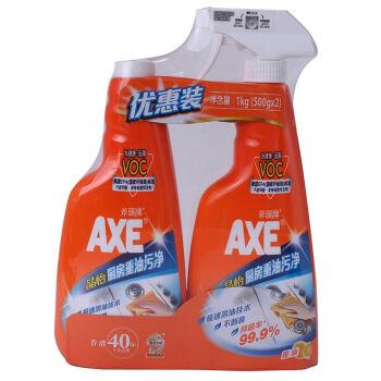 【京东超市】斧头牌(AXE)橙油厨房重油污净500g(泵加补) 油污清洁剂 *3件