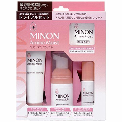 MINON 氨基酸实用保湿旅行套装 4件套