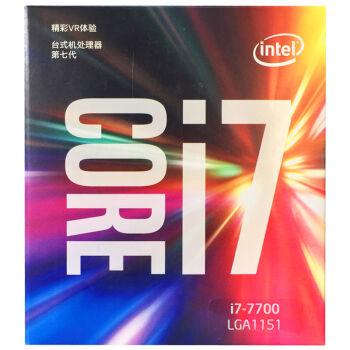 intel 英特尔 酷睿四核I7-7700 盒装CPU处理器