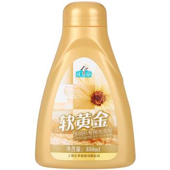 正章 软黄金 羊绒衫洗涤剂洗衣液 350ml