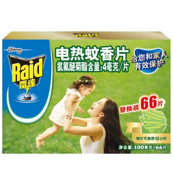 幼儿系列 雷达 电热蚊香片替换装 66片