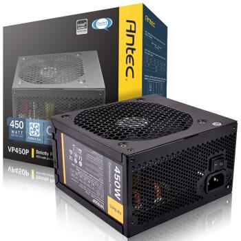 Antec 安钛克 VP 450P 额定450W 台式机电源