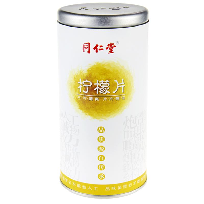 同仁堂 冻干柠檬片 40g
