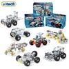 eitech 组装玩具车模型 7款套餐组合+凑单品 +凑单品
