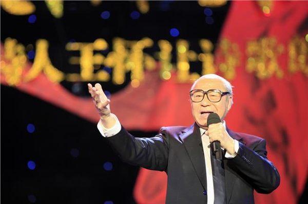数风流人物还看今朝—中华古今诗词名家经典大型朗诵音乐会 北京站 10图片