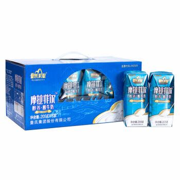 【京东超市】皇氏 摩拉菲尔 常温酸牛奶(原味)205g*12钻石装/礼盒装