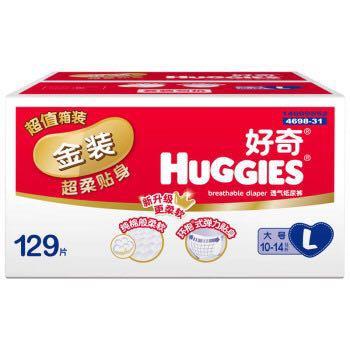 HUGGIES 好奇 金装 超柔贴身纸尿裤 L129片