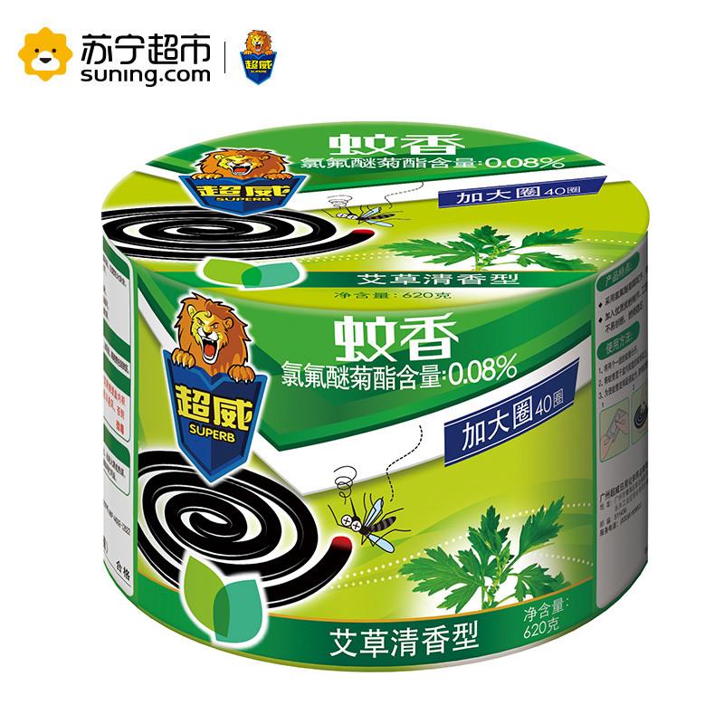 【苏宁超市】超威植物艾草清香特大盘40单盘(塑桶) *2件