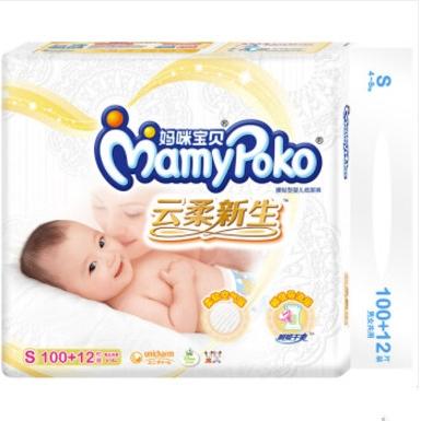 MamyPoko 妈咪宝贝 云柔新生 婴儿纸尿裤 S100+12片
