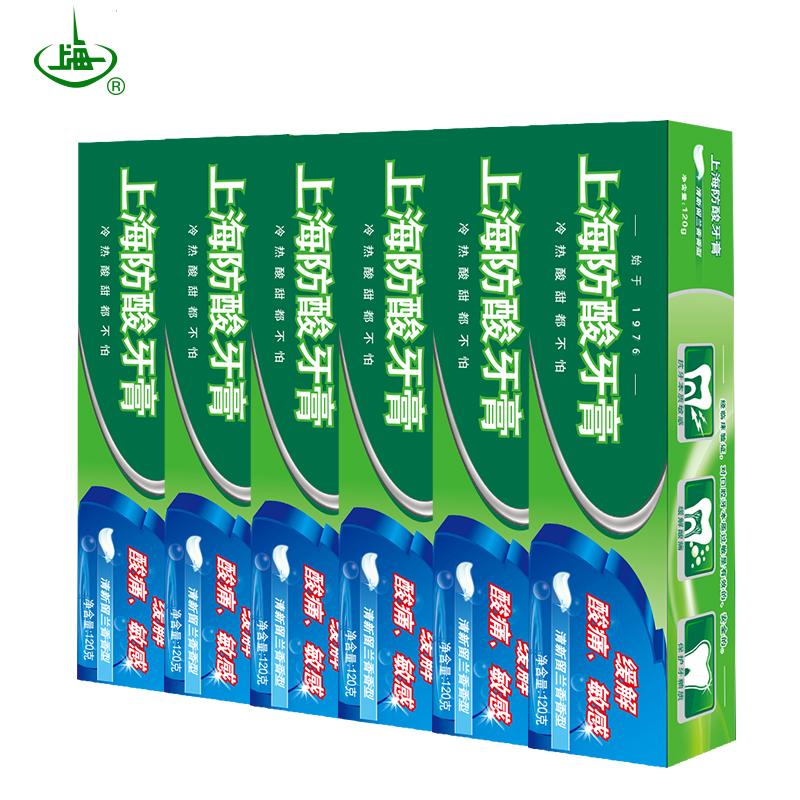 上海牙膏 防酸牙膏 120g*6支