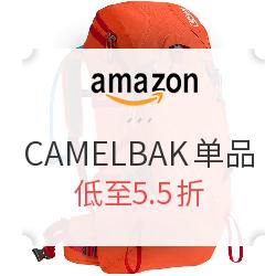 美国亚马逊 精选 CAMELBAK 驼峰 水袋包、水瓶等户外单品 闪促