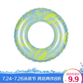 LI-NING 李宁 715 60cm 儿童救生圈
