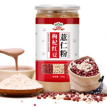 【京东超市】吉得利  枸杞红豆薏仁粉  五谷杂粮代餐粉 早餐粉600g *2件