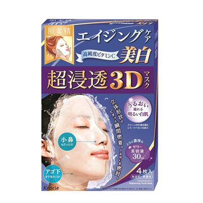 Hadabisei 肌美精 3D面膜 立体面膜 4片装