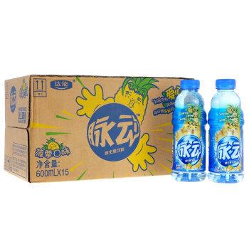【京东超市】脉动(Mizone) 维生素饮料 菠萝味 600ml *15瓶 整箱