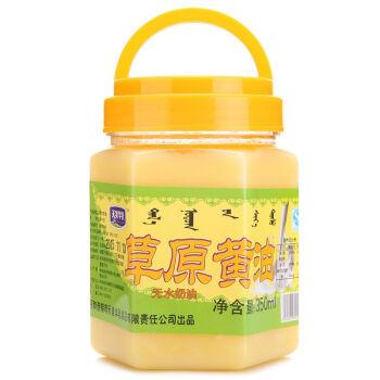 天美华乳 黄油 350ml