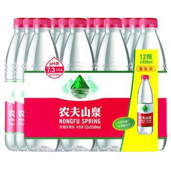 农夫山泉 饮用天然水塑膜量贩装550ml*12瓶