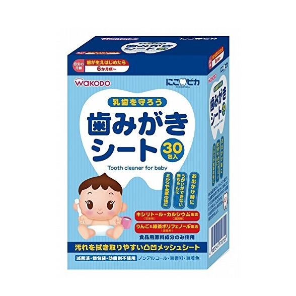 和光堂 婴儿洁牙湿巾 30包