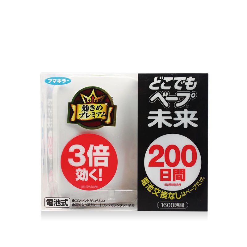 VAPE 未来3倍 无味无毒电子蚊香防蚊驱蚊器  200日