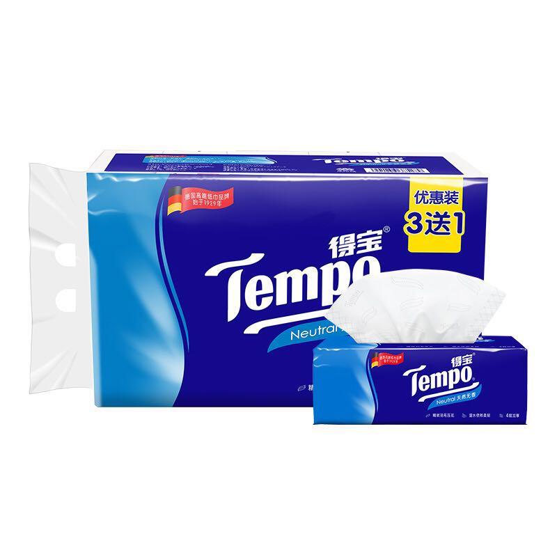 得宝 软抽纸巾 天然无香 4层加厚 90抽(3+1包) *7件 +凑单品