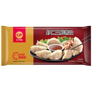 正大食品 虾仁三鲜蒸饺 20个 *2件