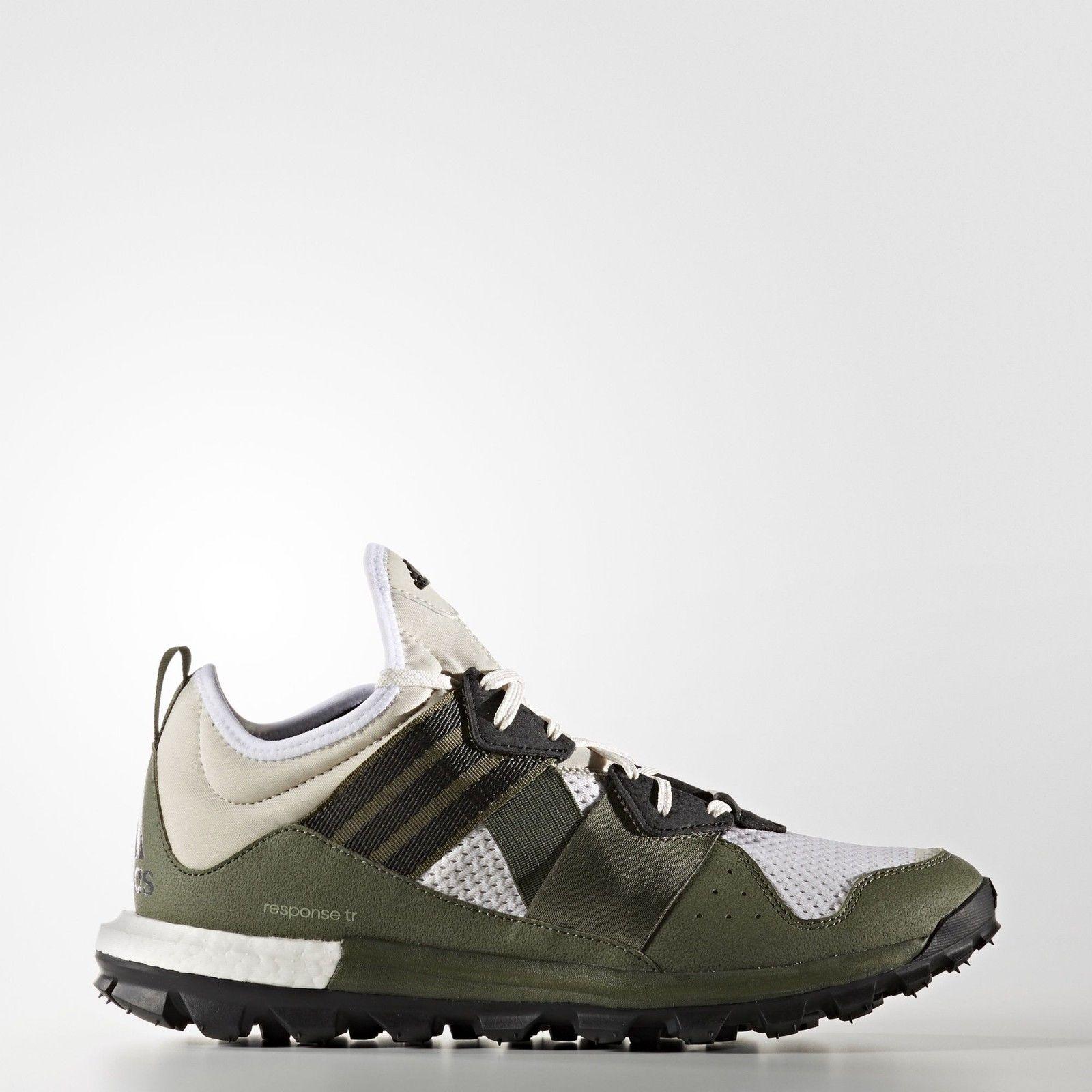 adidas 阿迪达斯 Response Boost 越野跑鞋