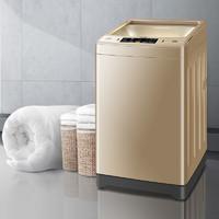 Haier 海尔 EB100BDZ89U1 波轮洗衣机 10公斤