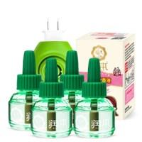 10点开始:润本 电蚊香液 婴儿驱蚊液 无味型 45ml*4瓶 送加热器