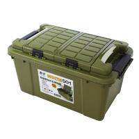 YUECAR 悦卡 汽车后备箱储物箱 55L