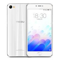 历史新低:MEIZU 魅族 魅蓝 X 智能手机 3GB+32GB