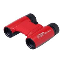 Vixen 71029-4 双筒望远镜 8x21 屋脊式