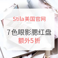 海淘活动:Stila美国官网 7色眼影腮红盘 专场促销