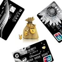 高端秀:通向私人银行——借记卡的晋级之路