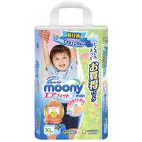 moony 尤妮佳 婴儿拉拉裤 XL48片
