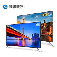 WHALEY 微鲸 55D2UA 55英寸(4K)+43D2FA 43英寸(全高清)电视套装