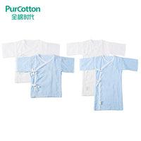 PurCotton 全棉时代 盒装纯棉纱布婴儿服长款1盒+短款1盒