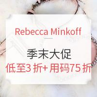 海淘活动、力度升级:Rebecca Minkoff美国官网 精选包袋 季末大促
