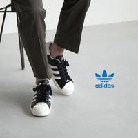 adidas 阿迪达斯 Originals SUPERSTAR 80S 中性款休闲运动鞋