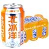 北冰洋 橙汁汽水 330ml*6听