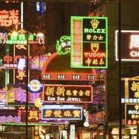 签证快讯:持港澳通行证L签可直飞香港,不需办理送关服务
