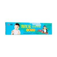育龙宝 GJYS-E 儿童硅胶牙刷 1支