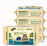嬰幼兒手口清潔家用濕巾80抽5包裝 *2件